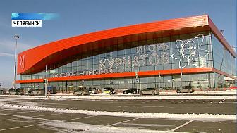 В челябинском аэропорту повисла сеть