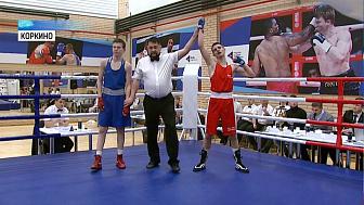 РМК проводит международный турнир боксу среди юниоров