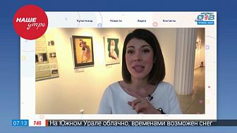 Культпоход – выставка в PinUp музее искусств