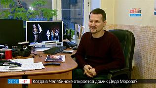Семейный альбом – Павел Михайлов