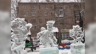 Ледовый городок Копейска