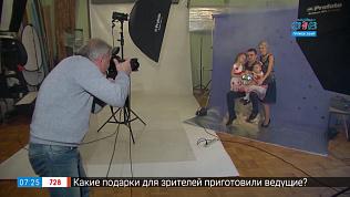 Фотосессия ОТВ