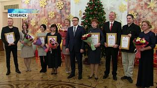Глава региона вручил награды деятелям культуры