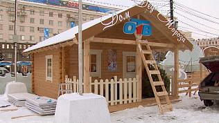 В доме Деда Мороза на площади Революции установили иллюминацию