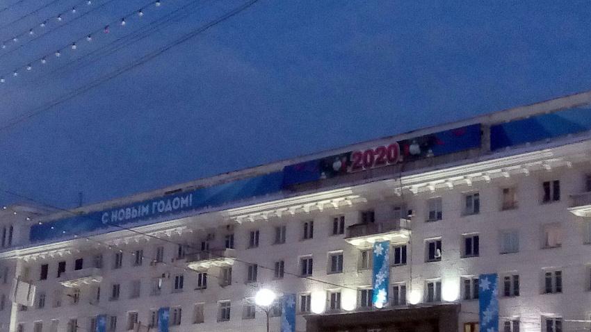 Городская администрация опубликовала афишу на новогодние каникулы