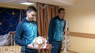 Игроки ФК «Челябинск» поздравили детей с Новым годом