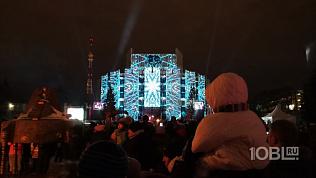 Центр Челябинска залило светом: стартовал фестиваль «Южно-Уральское сияние»
