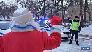 Полицейские спасают Деда Мороза