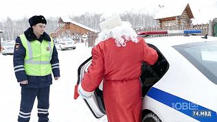 Челябинские полицейские спасли детский Новый год