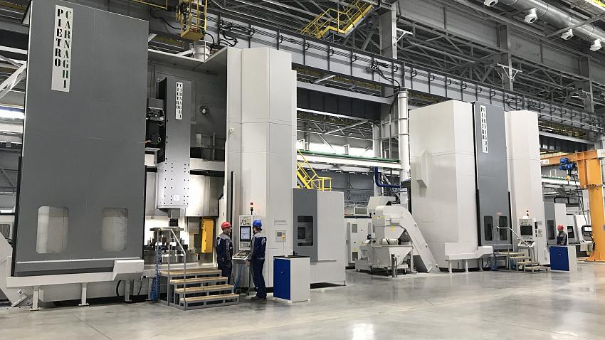 Новые производства, появившиеся в Челябинской области в 2019 году