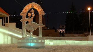Как выглядит ледовый городок Челябинска в этом году?