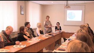 В ЧелГУ обсудили проблему оттока молодежи