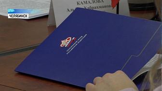 Челябинцам увеличат пенсию на 1000 рублей