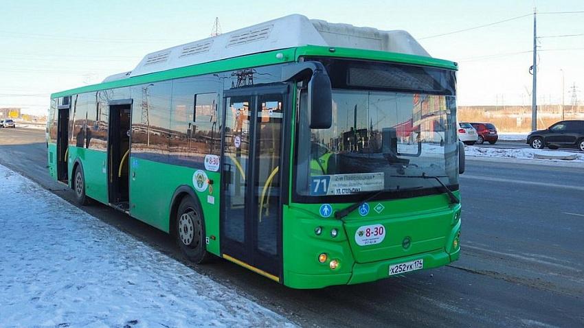 Челябинск стал первым городом в стране, где начали постоянную эксплуатацию автобусов на газе
