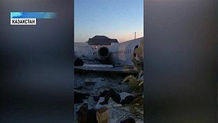Самолёт потерпел крушение в Казахстане