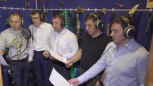 К Новому году железнодорожники записали клип на песню Басты