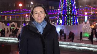 Новогоднее поздравление Натальи Котовой, главы города Челябинска