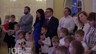В Челябинске прошла главная областная Рождественская елка губернатора