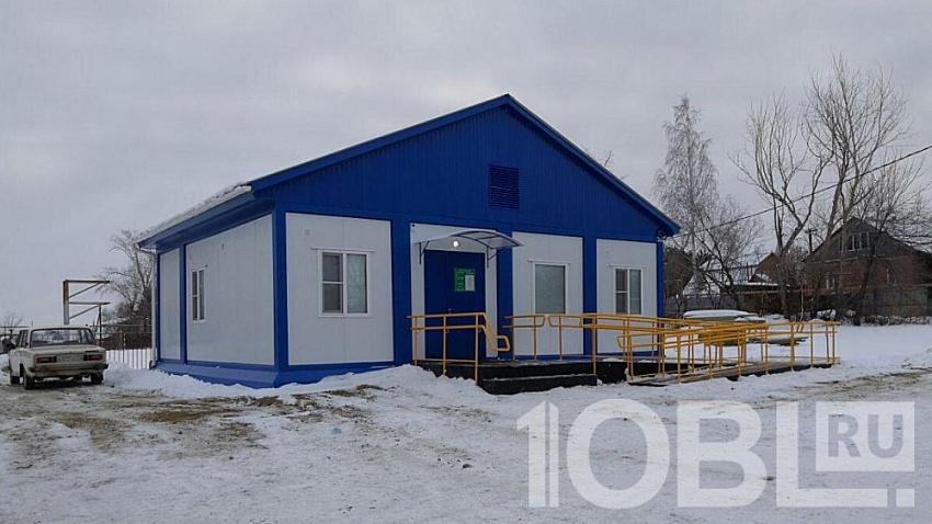 «Медицинская помощь должна быть доступна каждому». На Южном Урале открываются ФАПы