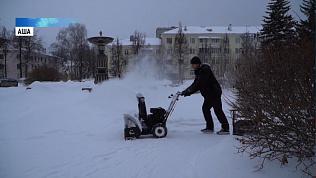 В Аше прошёл сильный снегопад