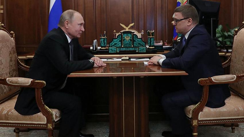 Алексей Текслер прокомментировал послание Владимира Путина Федеральному собранию
