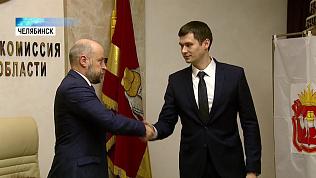 В Избиркоме области выбрали нового секретаря