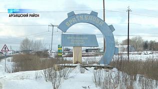 Жители отдаленного села лишились маршрутки