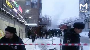 На Урале заживо сварились в кипятке пять человек
