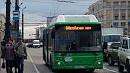 Мэрия Челябинска больше не будет контролировать общественный транспорт