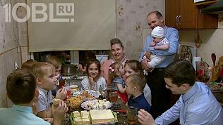 Мать-героиня из Челябинска воспитывает 12 детей