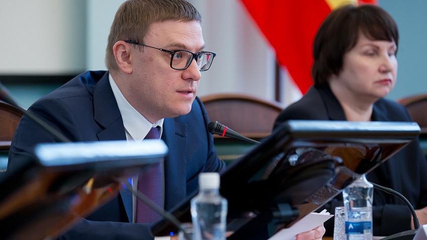 Алексей Текслер призвал глав районов и городов участвовать в федеральных программах