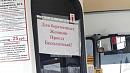 Социальная маршрутка для беременных курсирует по Челябинску