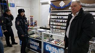 Почти 4 500 доз снюса изъяли из магазинов Копейска