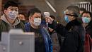 Уже более восьмисот заболевших: что на данный момент известно о китайском коронавирусе?