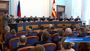 Губернатор 74.ru 24.01.2020