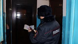 Четверых человек из федерального розыска нашли полицейские в челябинских общежитиях