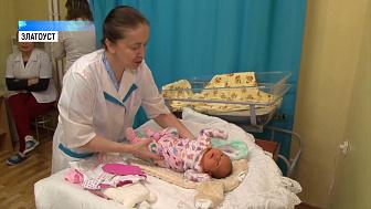 Беженка из Украины родила в Златоусте