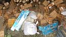 Рыбалка по-крупному: житель Еткуля украл рыболовных снастей почти на 3,5 миллиона рублей