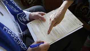 Эксперты ответили на популярные вопросы по грядущей переписи населения