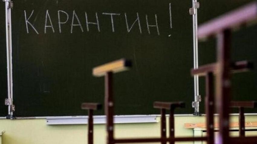На Южном Урале на карантин закрыты пять школ и 500 классов