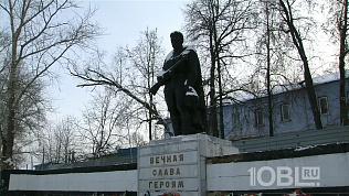 Вечный огонь зажжется в Кусе к 75-летию Победы