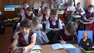В регионе на карантин закрывают классы