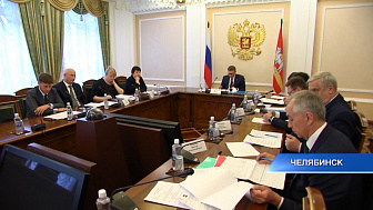 Губернатор 74.ru 07.02.2020