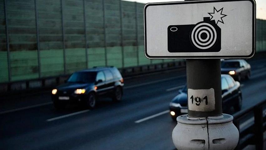 Челябинцы смогут оспаривать штрафы с камер видеофиксации в несколько кликов