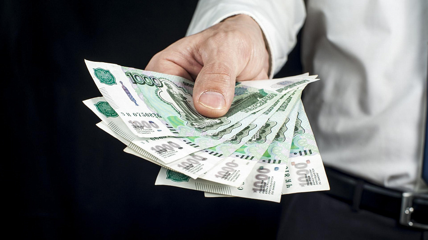 Получить кредит наличными: условия в АТБ