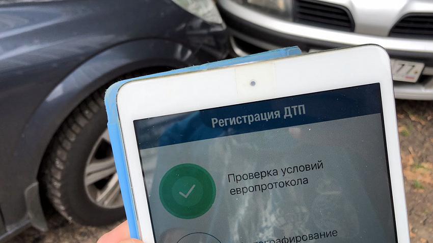 «Помощника ОСАГО» скачали свыше тысячи автовладельцев из Челябинской области
