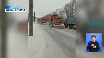 В Челябинске убрали 4 тысячи тонн снега