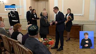 Текслер вручил ветеранам юбилейные медали