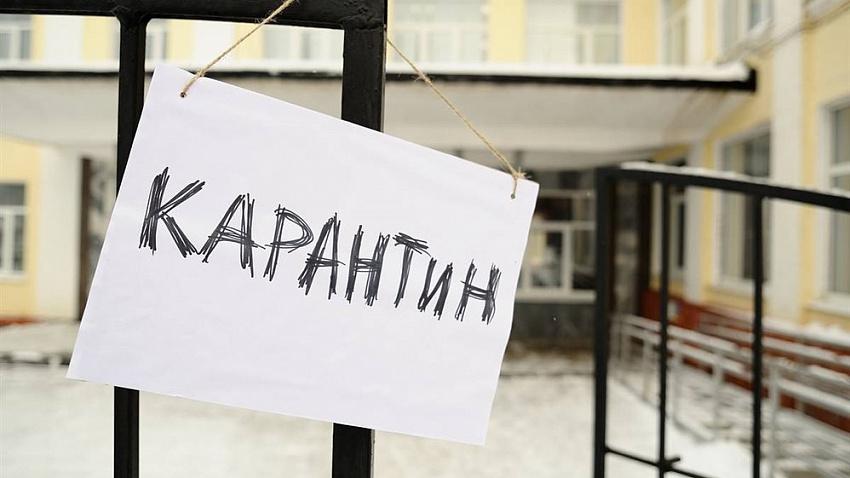 Карантин по ОРВИ и гриппу продолжается по всей Челябинской области