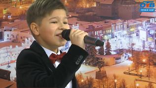Юный челябинец попал на слепые прослушивания седьмого сезона «Голос. Дети»